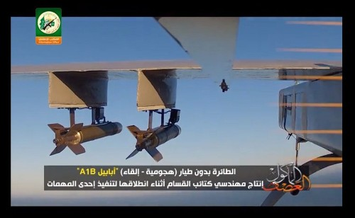 Hamas drone injects new element into Arab-Israeli conflict