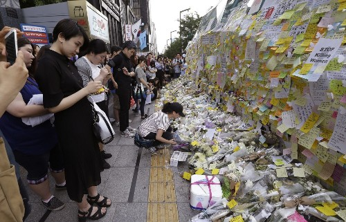 A woman's slaying in Seoul's tony Gangnam district stirs emotions in South Korea - Los Angeles Times