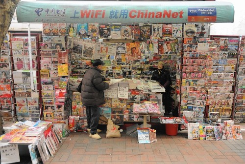 Leaving China? Your books, maps and DVDs may be confiscated