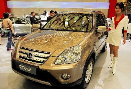 Auto recalls hit record level in U.S. - Los Angeles Times