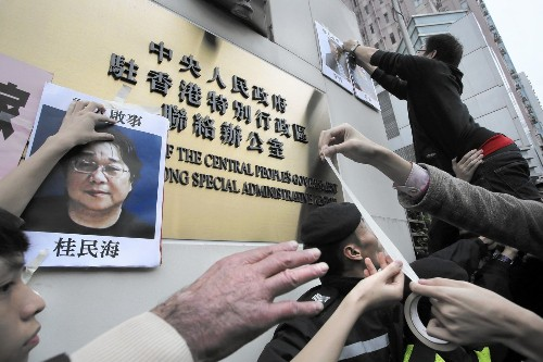 Daughter of 'disappeared' Hong Kong book publisher won't be silent