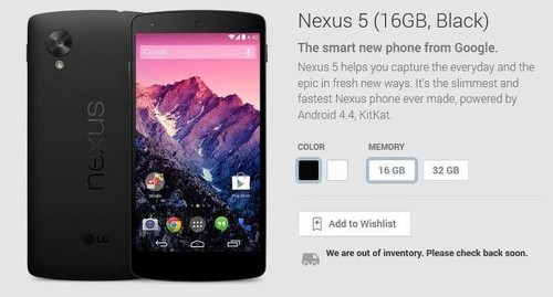 That didn't take long: Google Nexus 5 sells out within minutes