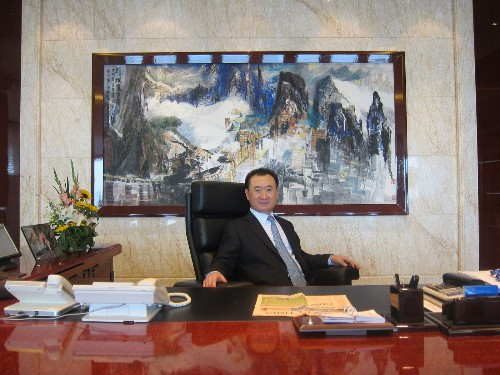 AMC Theatres chain owner Wang Jianlin is China's richest man