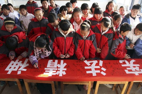 On first-ever 'Constitution Day,' China touts and flouts rights