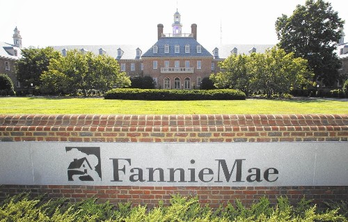Fannie, Freddie urged to adopt more up-to-date credit scoring models - Los Angeles Times
