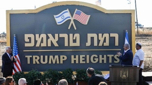 Israel unveils Trump Heights, a tiny settlement of 10 ringed by high grass and land mines