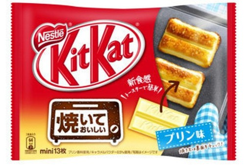Japan to get new Kit Kats you can heat, and we want them
