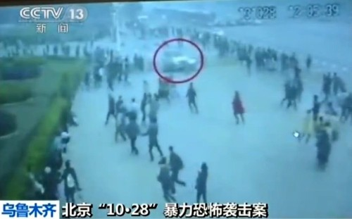 China releases video of Tiananmen Square attack