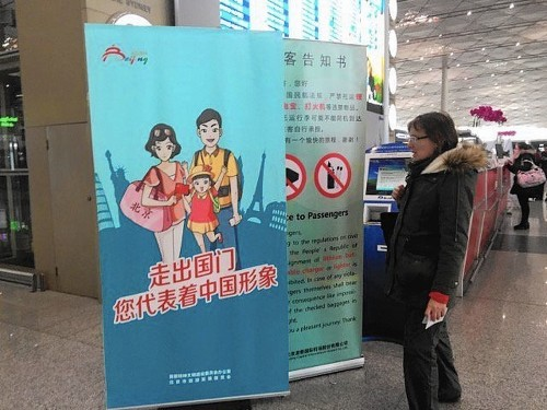 China prepares to rank its citizens on 'social credit' - Los Angeles Times