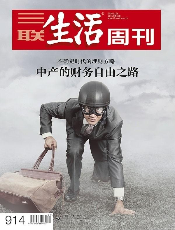 第一本杂志 - cover