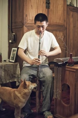 古琴 - Magazine cover