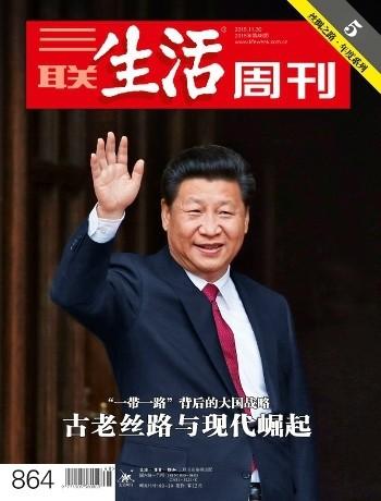 5 - Magazine cover