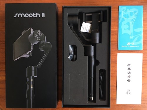 Review: Zhiyun's Smooth II 3-Axis Gimbal Gives iPhone Video Footage Better Stability