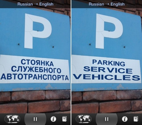 Google Buys Visual Translation App 'Word Lens', Makes It Free for Limited Time