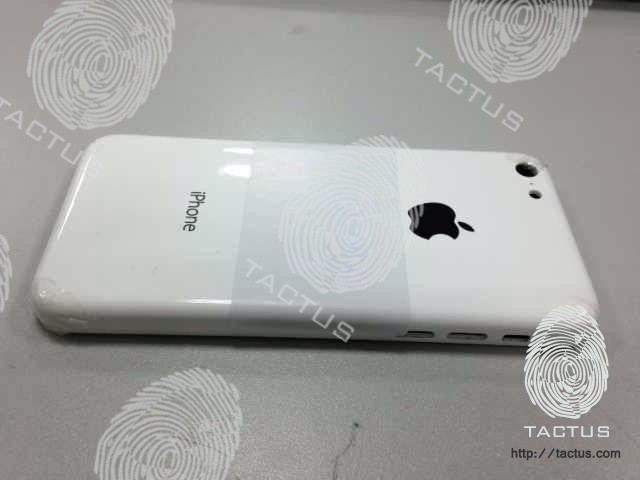 Lower-Cost iPhone's Plastic Rear Shell Reportedly Surfaces