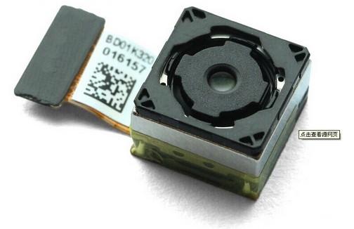 iPhone 6 Said to Feature Sony's 13-Megapixel Exmor IMX220 Camera Sensor