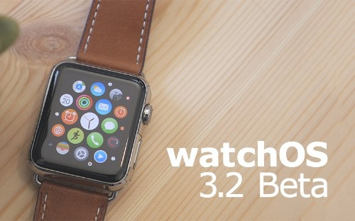 Apple Seeds First Beta of watchOS 3.2 to Developers With SiriKit, Theater Mode