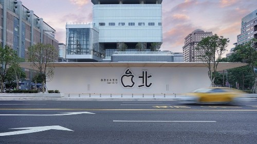 Taiwan's Second Apple Retail Store Opening Soon in Xinyi District of Taipei