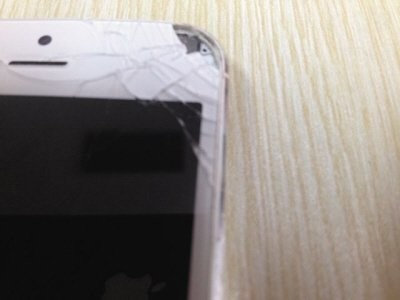 Chinese Woman Suffers Eye Injuries After iPhone 5 Explodes