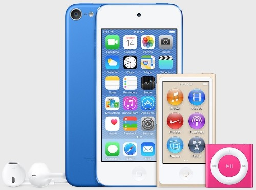 Apple Rumored to Announce New iPod Touch, Nano and Shuffle Around July 14