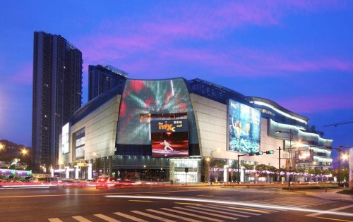 Apple Opening Second Retail Store in Hangzhou, China on Apple Watch Launch Day