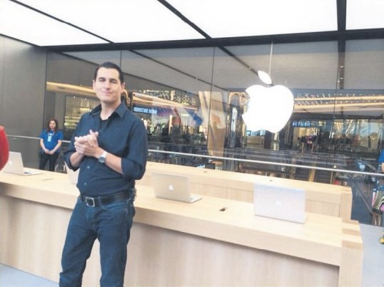 Apple's First Turkish Store Opens to Press, Tim Cook Won't Attend Grand Opening
