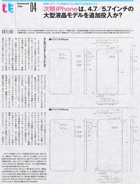 Drawings of Alleged 4.7-Inch and 5.7-Inch iPhone 6c Models Surface [Updated]