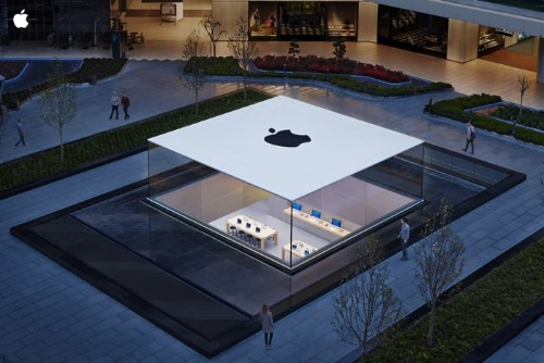 Apple's Zorlu Store Receives 'Supreme Award' at Structural Awards 2014