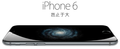 iPhone 6 and 6 Plus Launches in China May Be Delayed Until 2015