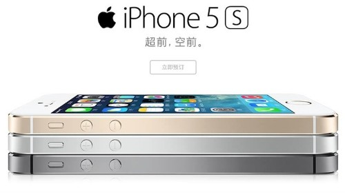 iPhone 5s Demand Wanes in China, While Interest in iPhone 6 Accelerates