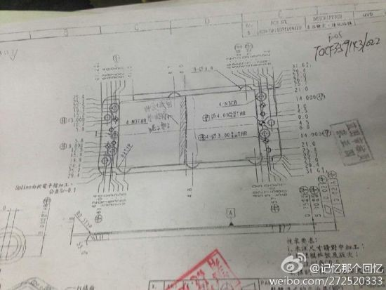 Alleged Images of iPhone 6 Chassis and Manufacturing Molds Surface