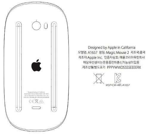 New 'Magic Mouse 2' and Apple Wireless Keyboard With Bluetooth 4.2 Appear in FCC Filings