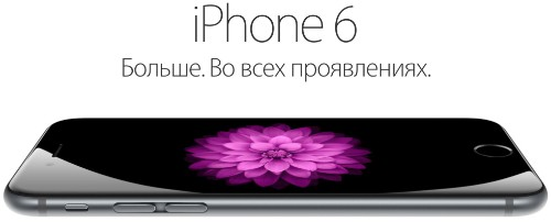 Apple Reopens Russian Online Store With 35 Percent iPhone Price Increase