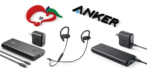 MacRumors Exclusive: Save Up to 40% on Anker's Bluetooth Speakers, Headphones, and Portable Batteries