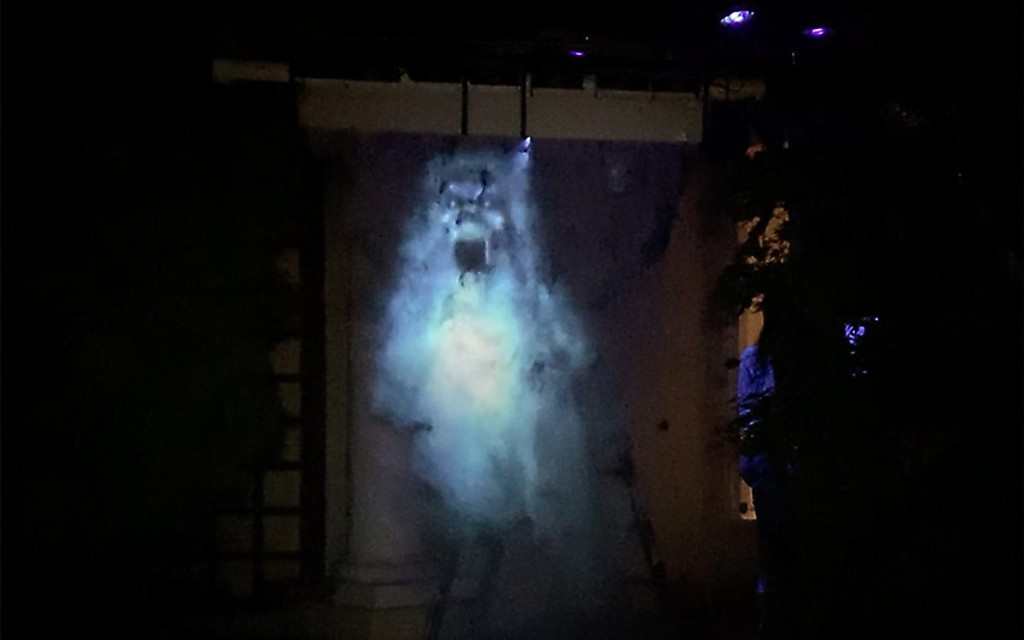 DIY Fog Projection Screen | Make: