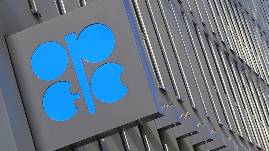 Oil remains under pressure as markets brace for OPEC meeting