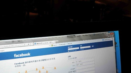 Users Log in With Facebook Instead of Creating New Accounts Online