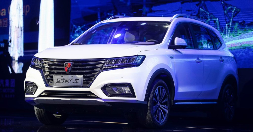Alibaba's new internet-connected car can pay for gas and control your home appliances