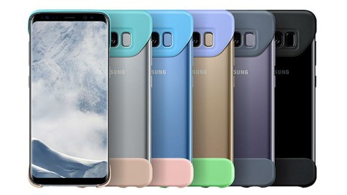 Samsung has a ghastly cover for you to uglify your Galaxy S8