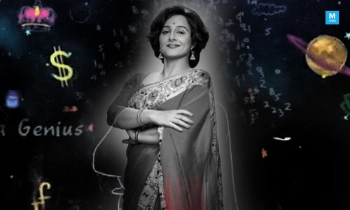 First Look of Vidya Balan As Human Computer Shakuntala Devi Is Out!