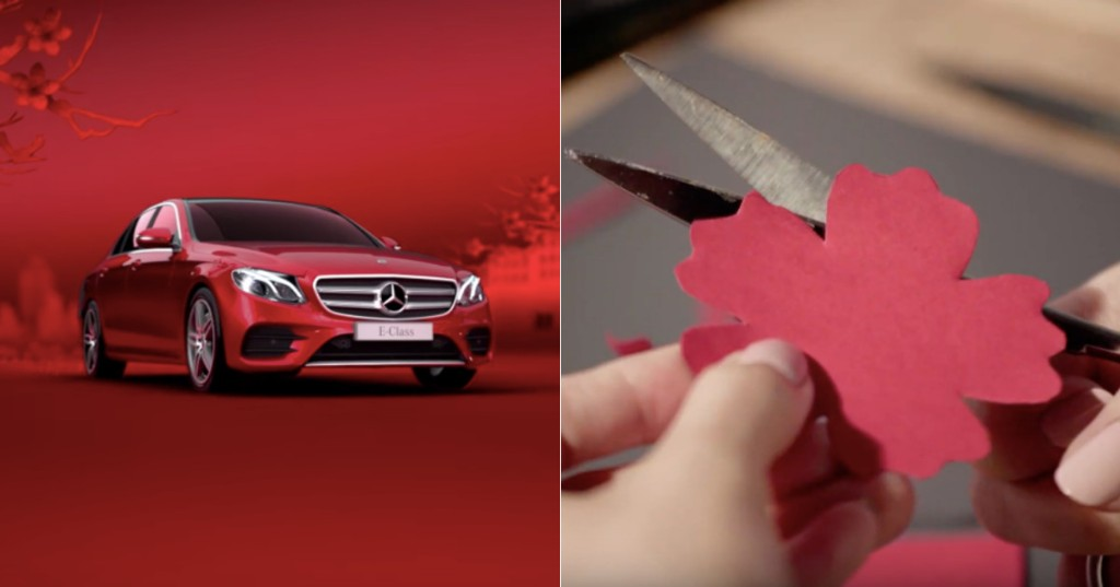 Mercedes-Benz' Chinese New Year commercial used over 500 paper cutouts, paying homage to an ancient Chinese art form. Here's how they did it. - Culture
