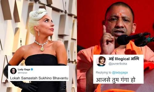 Lady Gaga's Poker-Faced Sanskrit Shloka Tweet Triggered A Humourous Guessing Game