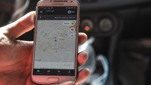 Uber just made the largest tech deal in Middle East history