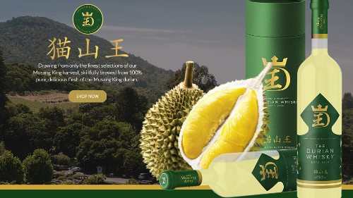 Durian whiskey is now a thing and I've never been so confused in my life - Culture - Mashable SEA