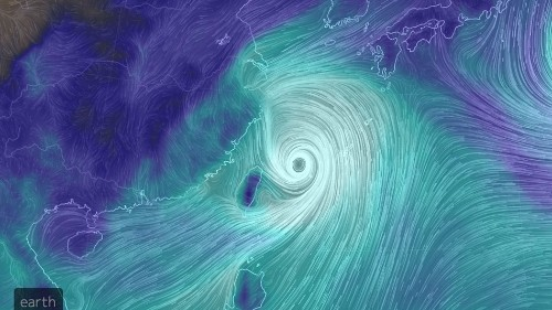 Typhoon Goni batters Japan with record 159 mile-per-hour winds