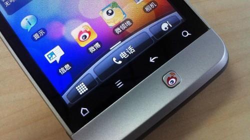 China's Rival Social Networks: Weixin vs. Weibo