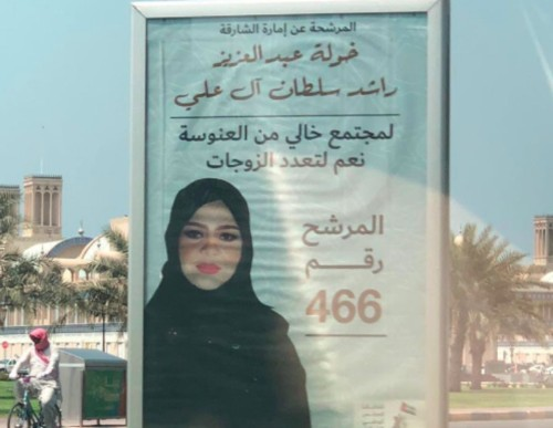UAE elections candidate promotes polygamy in her campaign posters