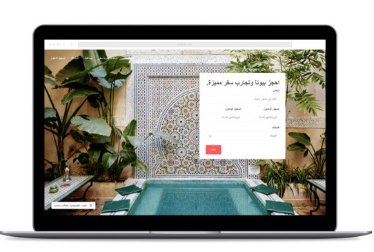 Airbnb will now be available in Arabic - Tech - Mashable ME