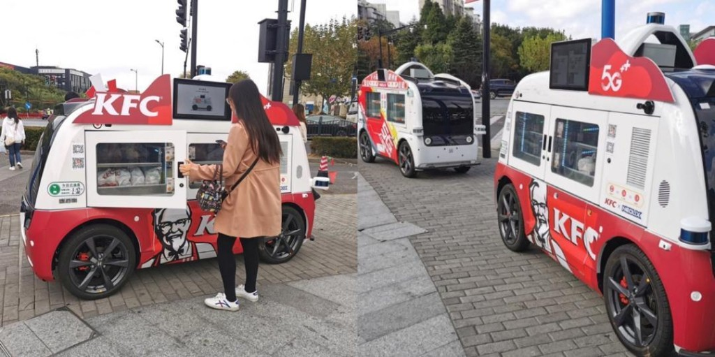 KFC China launches 5G driverless food trucks. We're finally in the future.