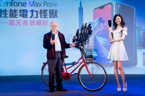 Cute 'Pokémon GO' grandpa is now an ambassador of Asus phones - Entertainment